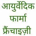Pharma PCD Franchise In Rajasthan