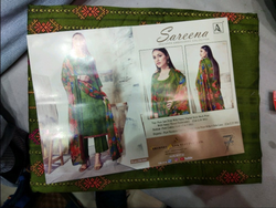 Ladies Silk Suit in Kapurthala, लेडीज सिल्क सूट