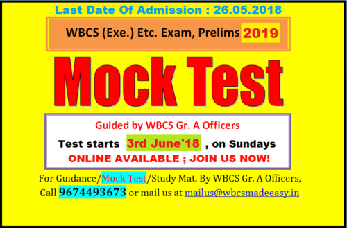 WBCS Preliminary Main Interview 2019 Foundation Course in