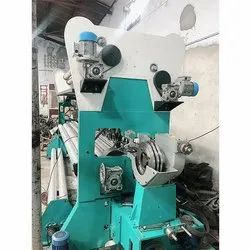 Green agro Net Making Machine