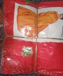 Party Wear Designer Saree chitra vichitra