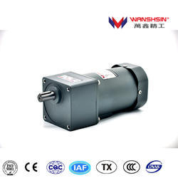 Single Phase Constant Speed Gear Motor