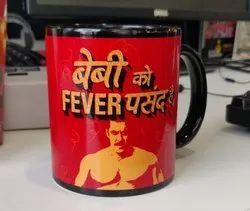 Printed Patch Mug