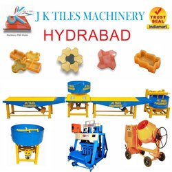 Designer Wall Tiles Machine