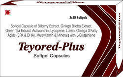 Softgel Capsule of Bilberry Extract Ginkgo Biloba ExtractGreen Tea Extract Astaxanthin Lycopene