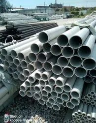 Nickel Seamless Tubes