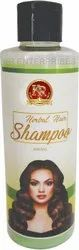 Liquid Aloevera Shampoo, For Personal, Type Of Packaging: Bottle