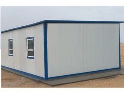 Portable Insulated Container