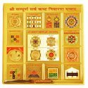 Sampoorn Sarva Kasht Nivaran Yantra / Embossed Gold Plated Worship Yantra (brass Foil, 9 X 9 Inches)