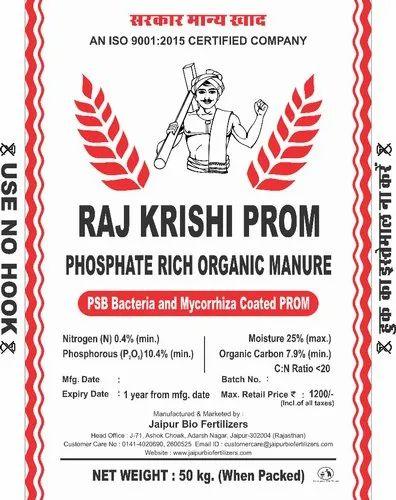 Phosphate Rich Organic Manure - Organic PROM Granules
