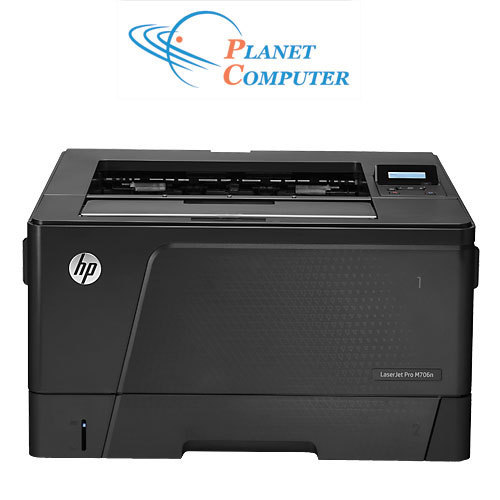 Hp Laserjet Pro M706n Printers At Rs 48000 Piece Hp Laserjet Printer Id 16996620012