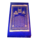 Printed Janamaz