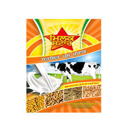 Milk Star Supreme Churi Cattle Feed
