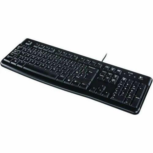 Logitech Wired Keyboard