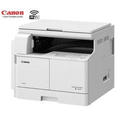 Canon Affordable All-In-One Printer with Wireless LAN