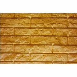 Clay Plain Roman Brick Texture Wall Cladding