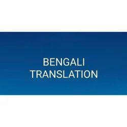 Bengali to English Translation Service