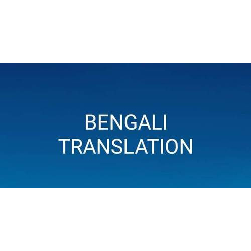 Indian Language Translation Service - Assamese Translation