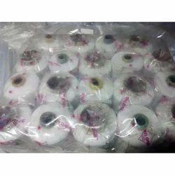 Rubber Thread Rubber Ka Dhaga Latest Price