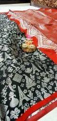 Designer lichi silk saree