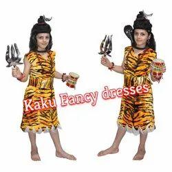 Kids Shivji Fancy Dress