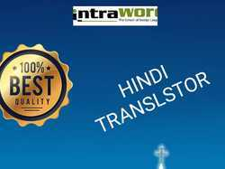 Hindi Translator in Alawar