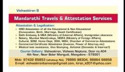 Dubai And Baharain Emigration Services, 7days, Indian