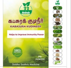 Brown As Mentioned In Label Kabasura Kudindeer Immunity Powder, 33 Herrbals, Non prescription