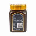 Jamun Honey 500 G