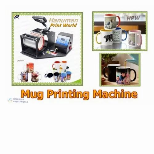 Digital Black Mug Printing Machine, For Sublimation Mugs