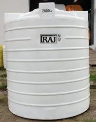 Four Layers Water Storage Tank