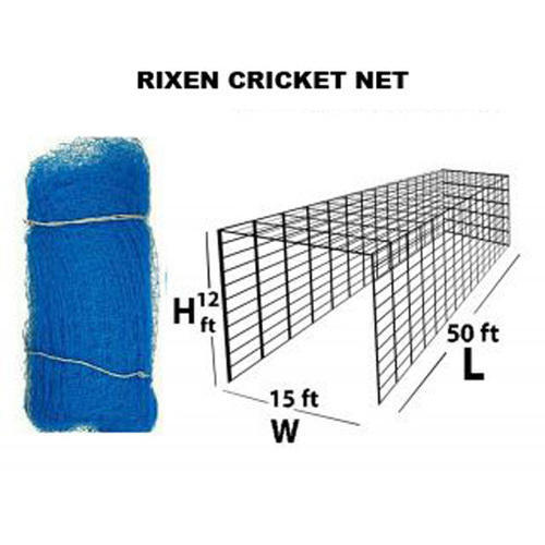 Readymade Cricket Net