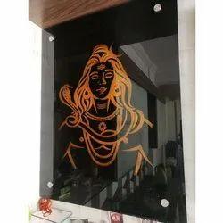 Wall Mounted Glass Art