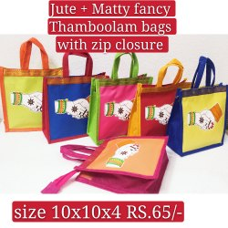 Jute and Matty Panigraha Thamboolam Bag