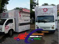 9667d49b14 Mini Food Truck - Mini Food Van Manufacturer from New Delhi