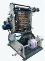 Rotate Guzzetting Machine