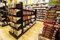 Gondola Racks for Bookstore