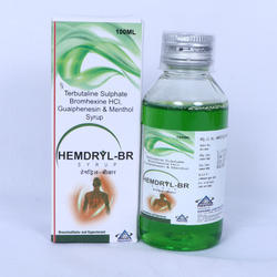 Terbutaline Sulphate Bromhexine Guaiphenesin and Menthol Syrup