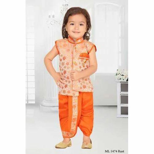 6275d5c05 Printed Kids Ethnic Dhoti Kurta