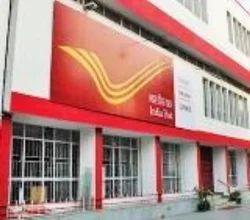 Postal Entrance Exam Coaching Services