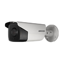 Hikvision DS - 2CD4A26FWD-IZ(S)(H) Network Camera
