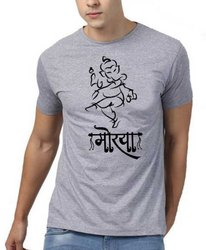 Ergo Casual Wear Ganapati Bappa -Festival T Shirt