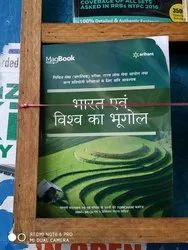 Arihant Geography Books