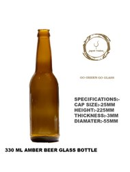 330 mL Amber Round Beer Glass Bottle