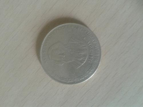 5 Rupees Coin Rabindranath Tagore