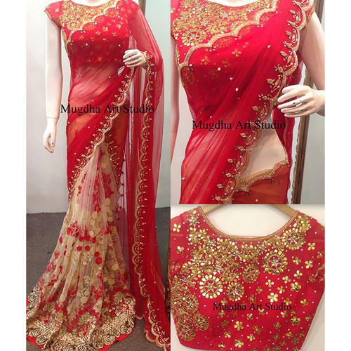 dff9d8ff47 Beautiful Designer Wear Red Georgette Sarees at Rs 1849 /piece ...