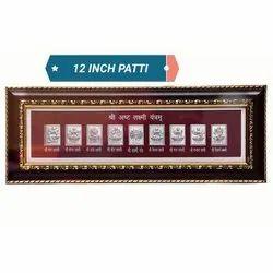 Silver Shree Ashta Laxmi Yantra, Size: 12 X 3 Inches