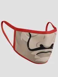 Customized Mask (Sublimation)