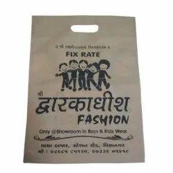 12 x 16 Inch Printed D Cut Non Woven Bag