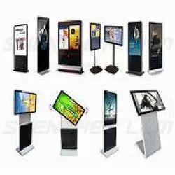 Offline Phone Kiosks Advertisement Service in Delhi